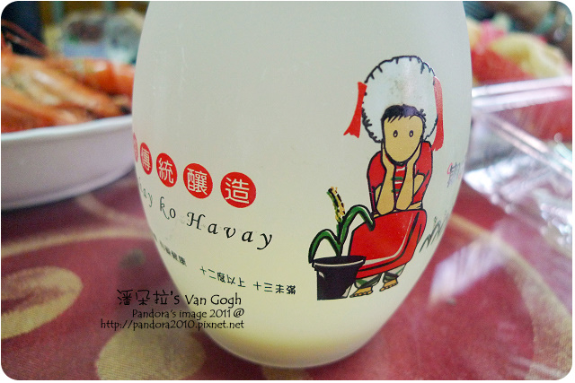 2011.10.02-(奇萊亞)小米酒