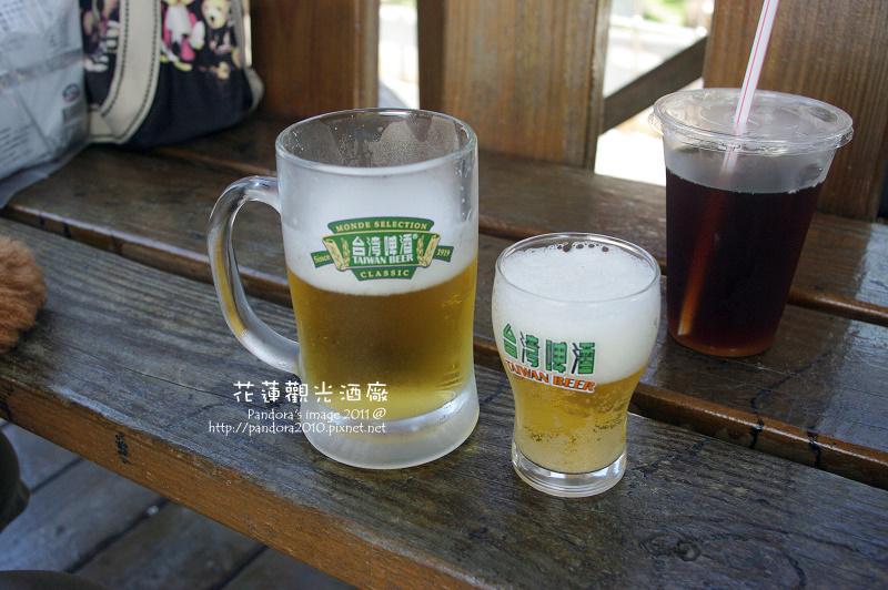 花蓮觀光酒廠。啤酒、黑麥汁