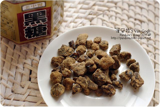 2011.10.25-(老中醫)黑糖