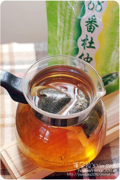 2011.11.05-(大藏OKURA)88番杜仲茶
