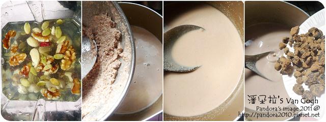黑糖蓮藕堅果酪。作法