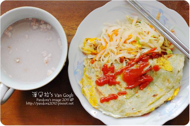 2011.12.05-(光頭呂)海苔抓餅+蛋+蘿蔔泡菜、(馬玉山)纖美姿味-香芋杯湯