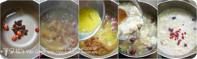 福圓酒釀蛋。作法