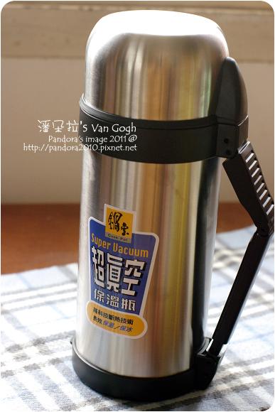 2011.12.14-保溫瓶