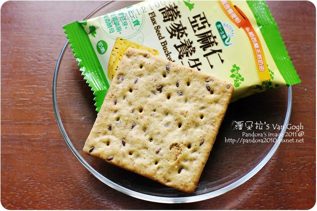 2011.12.17-亞麻仁蕎麥養生餅