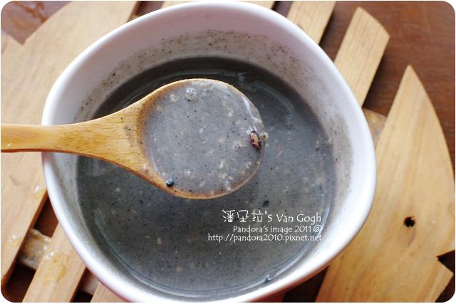 2011.12.19-(克寧)臻品穀奶-紅棗黑珍穀