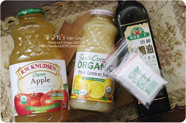 (RWK)100%有機蘋果汁、(Santa Cruz)100%有機檸檬汁、(得意的一天)頂級橄欖油、瀉鹽