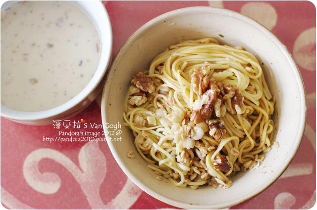 2012.01.09-(大藏)Lista營養餐包-蘑菇、十榖核桃雞蛋麵