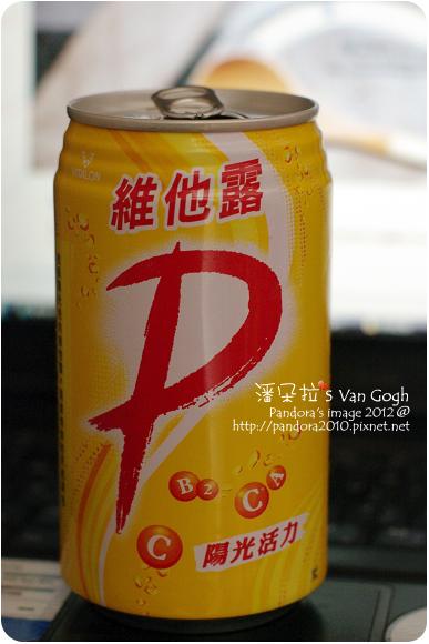 2012.01.12-維他露P