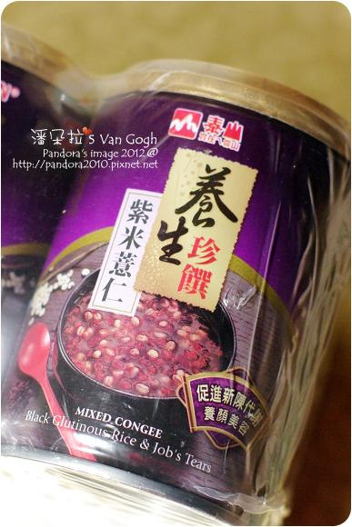 2012.01.14-(泰山)紫米薏仁