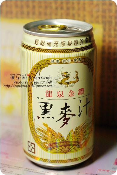 2012.01.15-(龍泉)金鑽黑麥汁