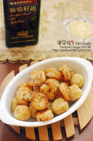 地中海陽光蝦薯球