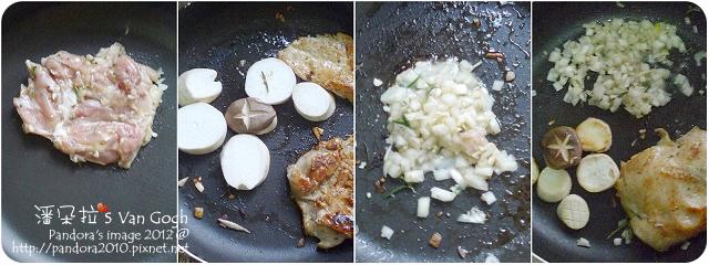 普羅旺斯鄉村嫩雞排。作法