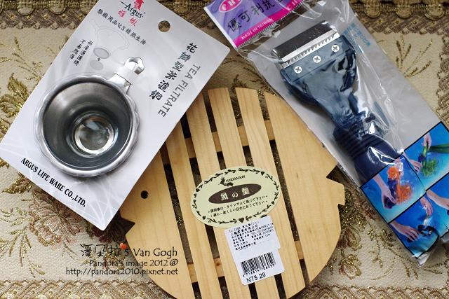 2012.01.21-茶濾網、鍋墊、刨絲刀