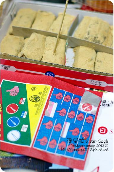 2012.01.28-古早味綠豆糕