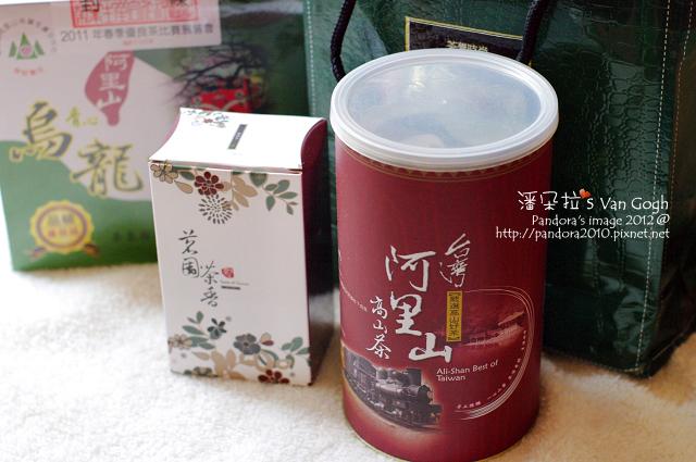 2012.02.02-茶葉