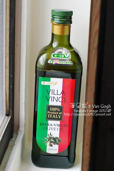 2012.02.11-(統一生機)Villa Vinci 義大利天然頂級初榨橄欖油