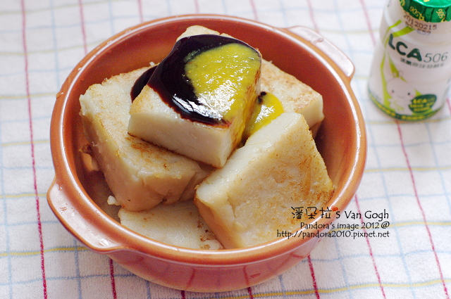 2012.02.11-蘿蔔糕、(味全)LCA506活菌原味發酵乳