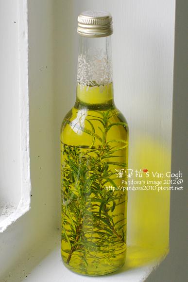 香料橄欖油
