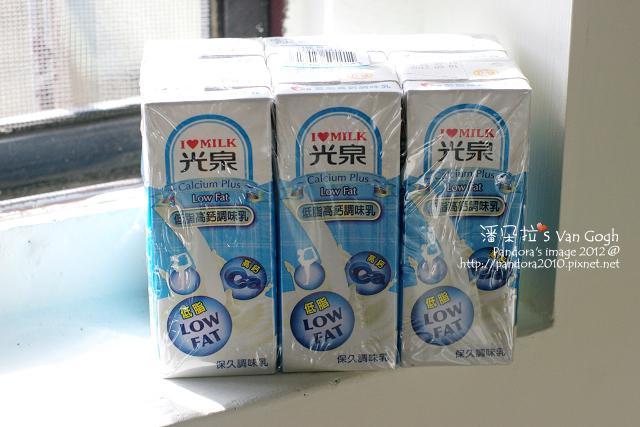2012.02.13-(光泉)低脂高鈣牛乳