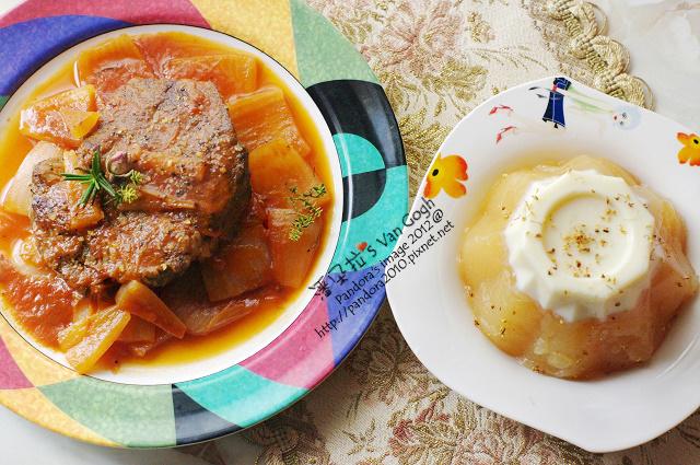 茄汁燉牛排&桂花蘋果奶凍