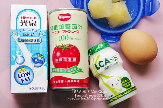 蕃茄乳酸蛋蜜汁。材料