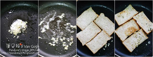 羅勒蒜味吐司。作法