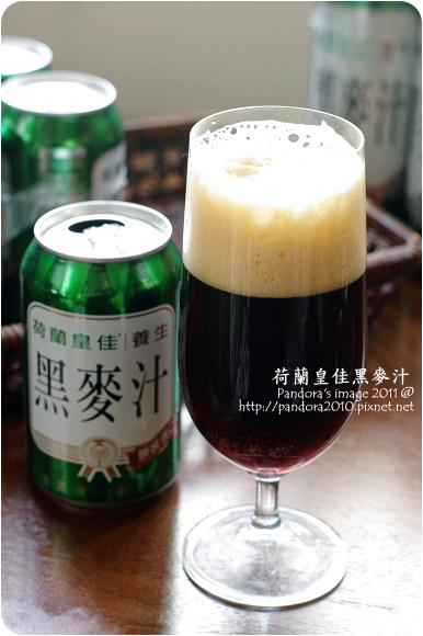 2012.02.29-(荷蘭皇佳)養生黑麥汁