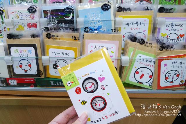 2012.03.01-Hua Hua的蝦米郎ㄝ~