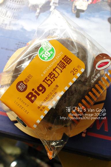 2012.03.02-(全家)Big巧克力草莓麵包