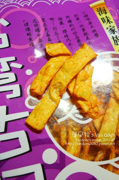 2012.03.03-(海味家族)煙燻鮭魚條