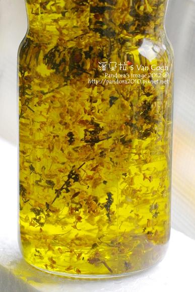 香料橄欖油。洋甘菊桂花百里香浸漬油