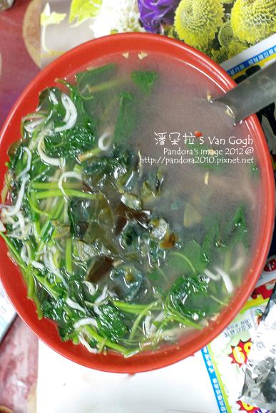 2012.03.10-皮蛋吻仔魚莧菜湯
