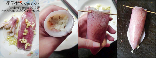 山珍海味小卷飯。作法