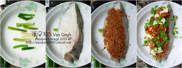 豆酥鱈魚。作法