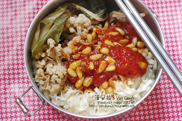 2012.04.18-松子蕃茄蔬菜麵
