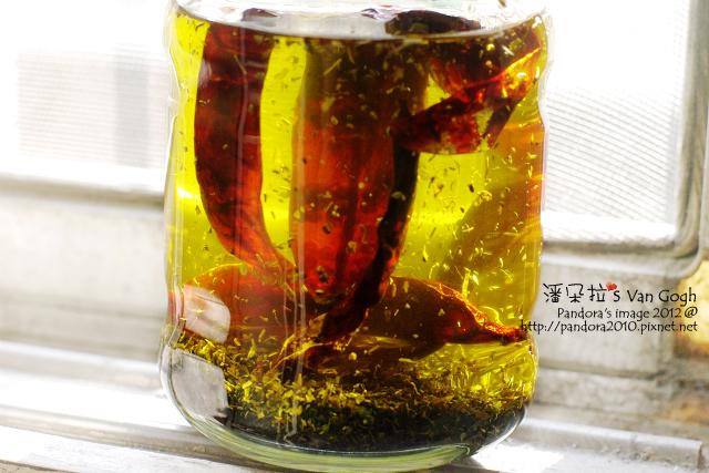 辣椒羅勒浸漬油