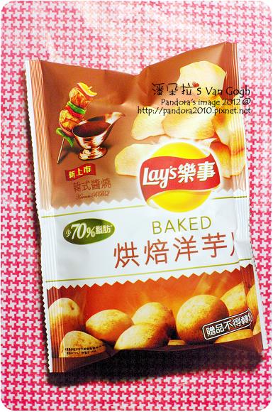 2012.04.29-(Lay's樂事)烘焙韓式醬燒洋芋片