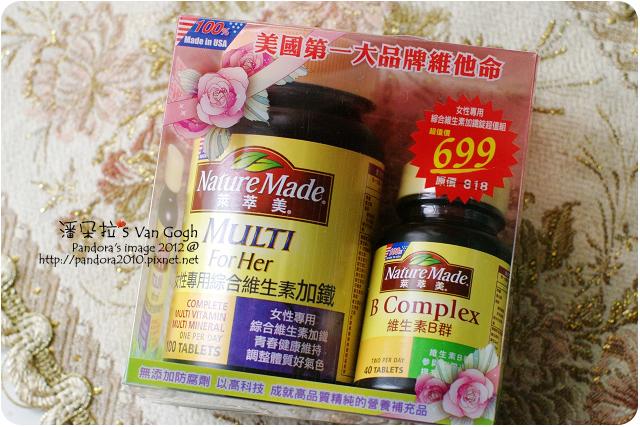 2012.04.29-(Nature Made)女性專用綜合維生素加鐵&維生素B群