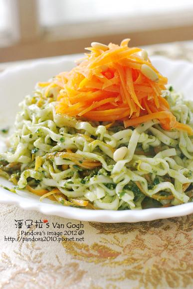 青醬胡蘿蔔拌麵