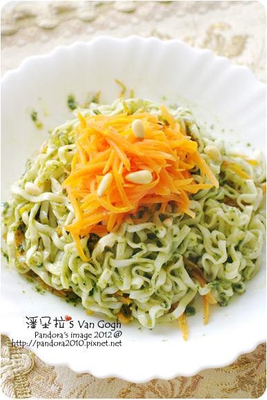 2012.05.04-青醬胡蘿蔔拌麵