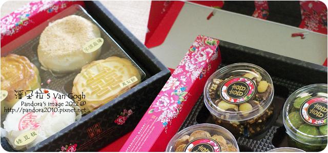 2012.05.06-二崙佳美喜餅