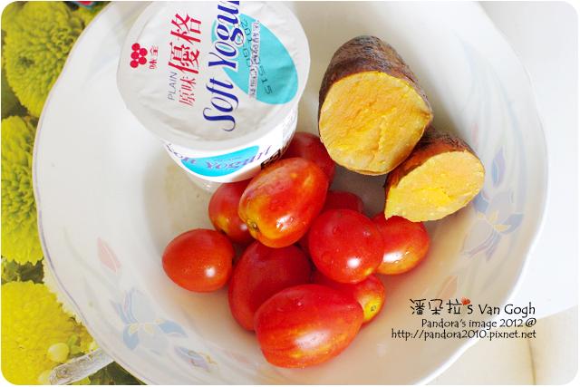 2012.05.07-小蕃茄、地瓜、(味全)原味優格