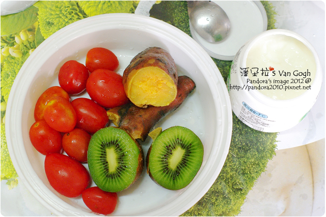2012.05.12-奇異果、小蕃茄、地瓜、(植物的優)凝態活性發酵乳-原味零脂肪