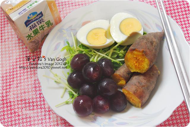 2012.06.11-(福樂)水果牛乳、地瓜、水煮蛋、碗豆苗、葡萄