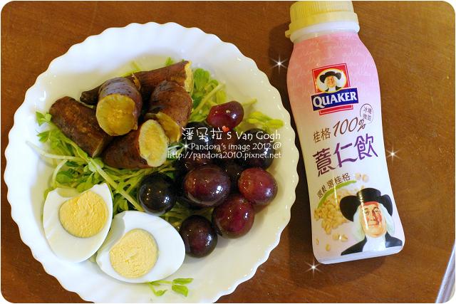 2012.06.13-(桂格)100%冰糖薏仁、地瓜、水煮蛋、碗豆苗、葡萄