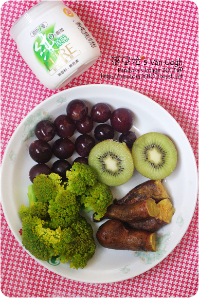 2012.06.17-地瓜、(植物的優)凝態活性發酵乳-原味零脂肪、青花菜、奇異果、葡萄