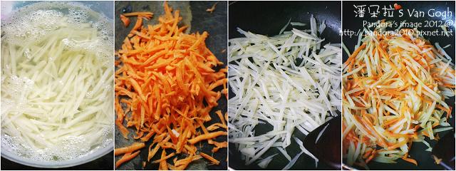 香檸馬鈴薯絲。作法
