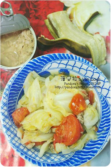 2012.06.19-(遠洋)水煮鮪魚、蕃茄高麗菜湯、香蕉