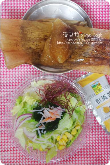 2012.06.21-(7-11)海藻寒天沙拉+和風醬、鹼粽
